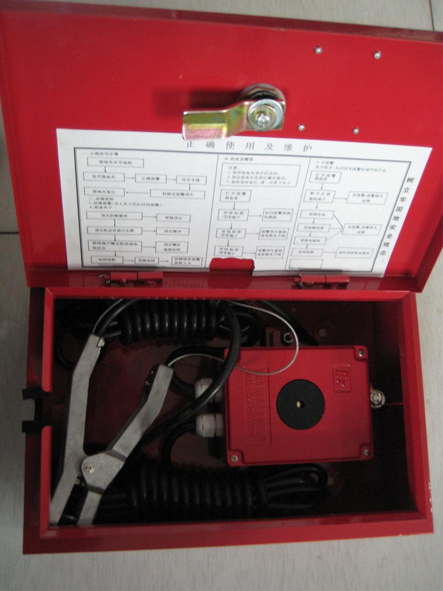 固定锂电静电接地报警器是油品装卸场合防静电的标准化产品,不仅能将液体转运过程中产生的静电导入大地,还能够全程自动检测接地状况。当接地不良或断开时声音报警,以确保生产作业安全。   本固定锂电静电接地报警器产品作为加油站、加气站的标准化定置设备,在油罐车装卸油前,应首先连接静电接地报警器。   固定锂电静电接地报警器为壁挂式防雨外箱设计,固定安装于现场,适合固定卸油地点使用。