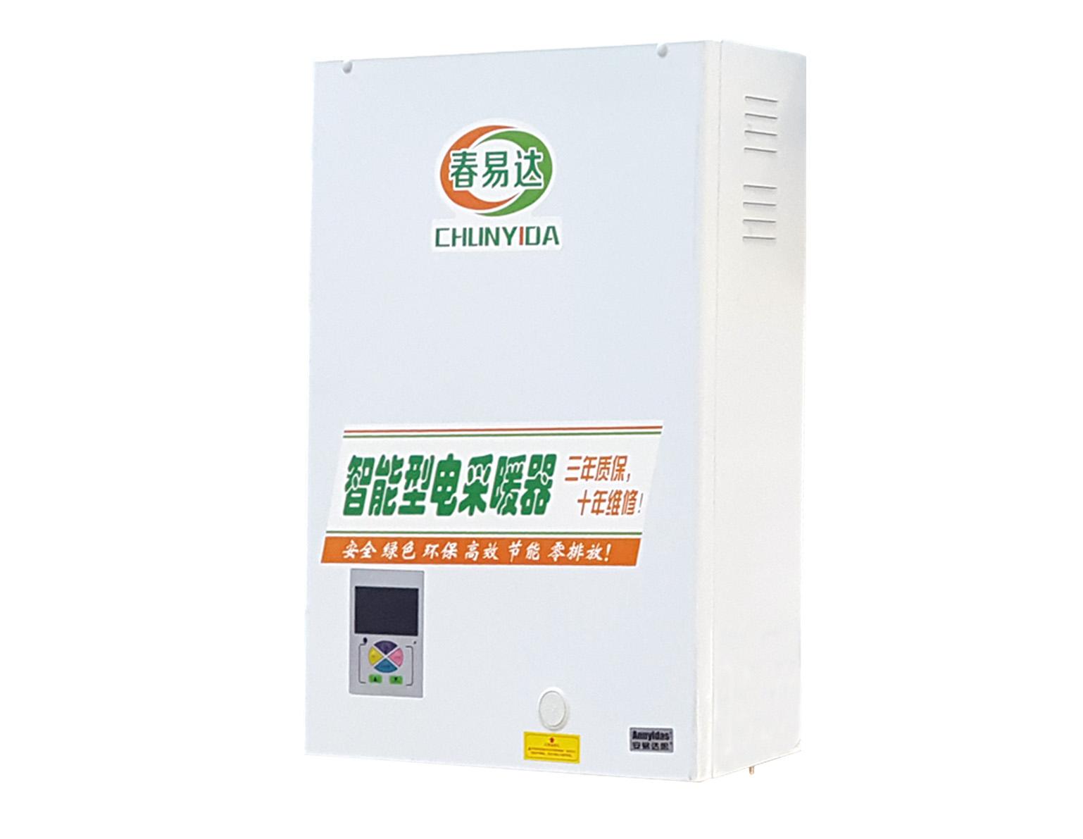 壁挂式智能电采暖器