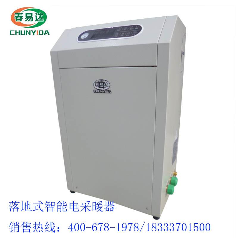 商用落地式电采暖炉,煤改电智能型电采暖炉